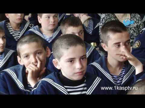 Патриотический клуб «Гаджиевцы» провел единый урок мужества в стенах КМШИ