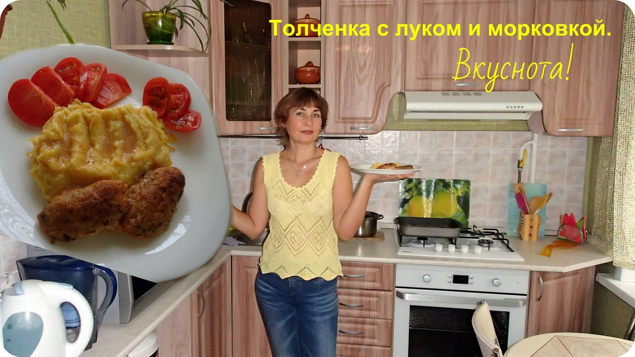 как приготовить толченую картошку