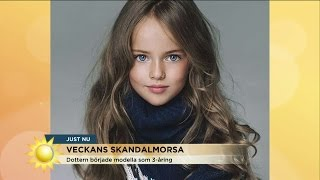 Supermodell vid 10 år - skandalmorsan kallar henne världens vackraste - Nyhetsmorgon (TV4)