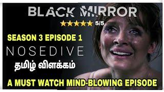 Nosedive | Black Mirror | Season 3 | Episode 1 | Explained in Tamil | Film roll | தமிழ் விளக்கம்