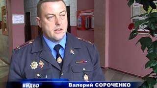 В Пинском районе растет число правонарушений(, 2015-01-15T13:25:52.000Z)