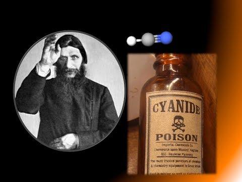 un empoisonnement au cyanure 10 * raspoutine, survivant du cyanure Отравление Распутина