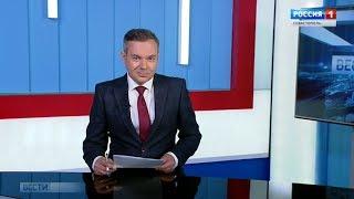 Вести Севастополь 18.03.2019 Выпуск 20:45