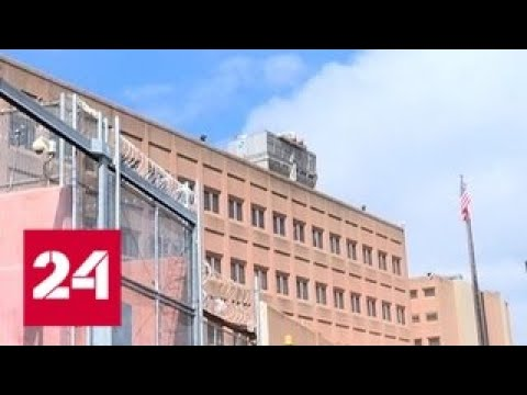 Гособвинение рекомендует приговорить россиянку Марию Бутину к 18 месяцам тюрьмы - Россия 24