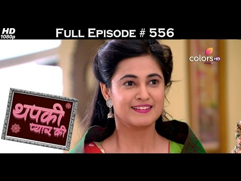 Thapki Pyar Ki - 21st January 2017 - थपकी प्यार की - Full Episode HD