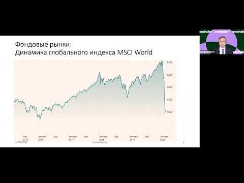 Коронавирус: Что будет с экономикой? Ждет ли Россию крах? Объясняет Сергей Гуриев