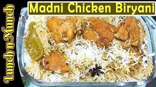 Chicken Biryani  Madni Biryani Recipe by Lunch n Munch
