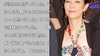 戸田恵子、鶴ひろみさんしのぶ「とにかく悲しいです。そんな毎日です」...