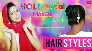 Holi Special Makeup Look & Hairstyle 2018 || Simple And Easy Tips || HD_720pix[Hindi].