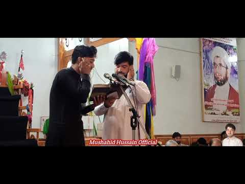 Download Zakir Hadi Hussain  Zakir Haider Abbasزاکر حیدر عباس زاکر ہادی