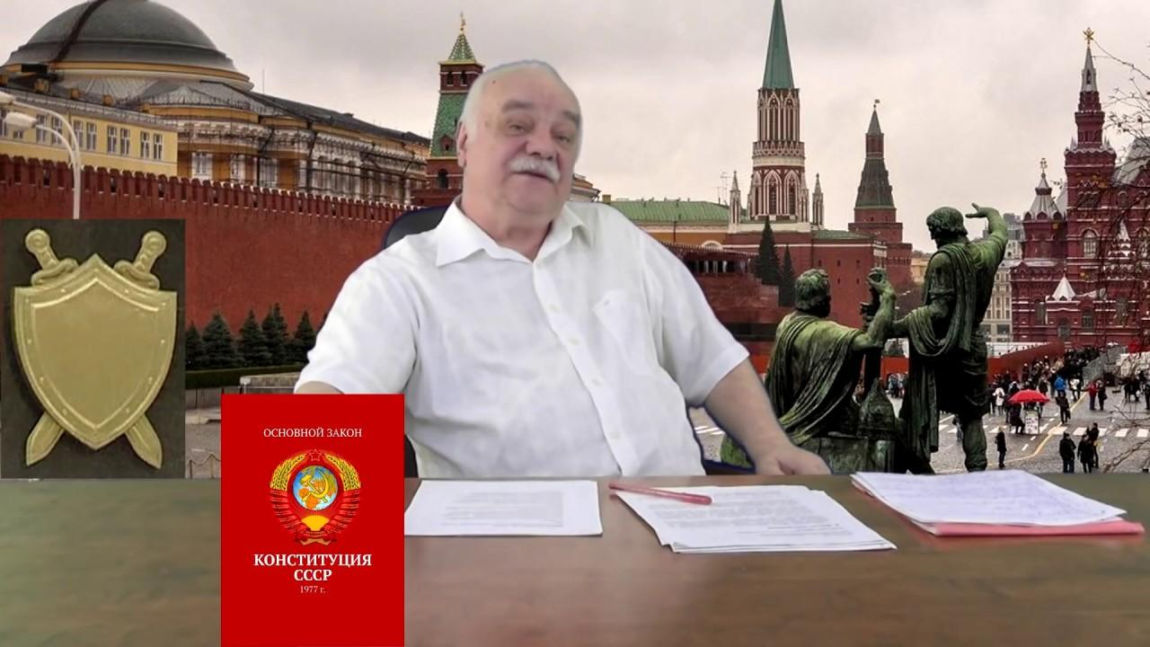 О Гражданине СССР как о законном собственнике великого государства (О.Н. Кремезной)