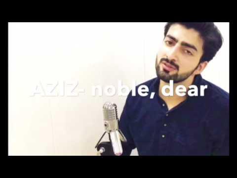 99 NAMES OF PROPHET MUHAMMAD | Danish F Dar| Dawar Farooq | Adil Wani | Best Naat