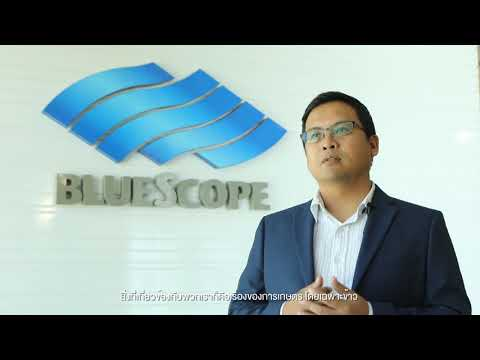 BlueScope Architect'18 Behind The Scene