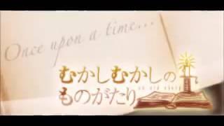 むかしむかしのものがたり第85回 錫の兵隊(スズの兵隊) 石田彰 氷上恭子.