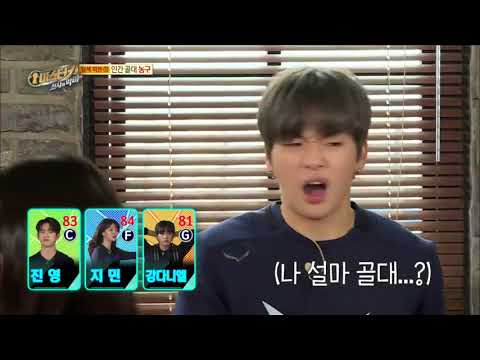 Wanna One [Kang Daniel] funny moments
