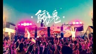 餓鬼レンジャー、約2年ぶりとなる全国ツアー『RANGER SHOW 2017』東京フ...