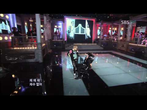 2NE1_0821_SBS Popular Music_Hate You