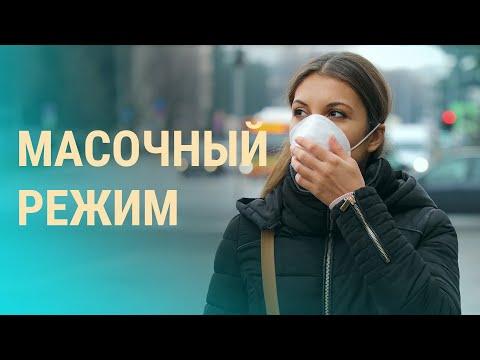 В Украине ужесточили карантин   ВЕЧЕР   06.04.20