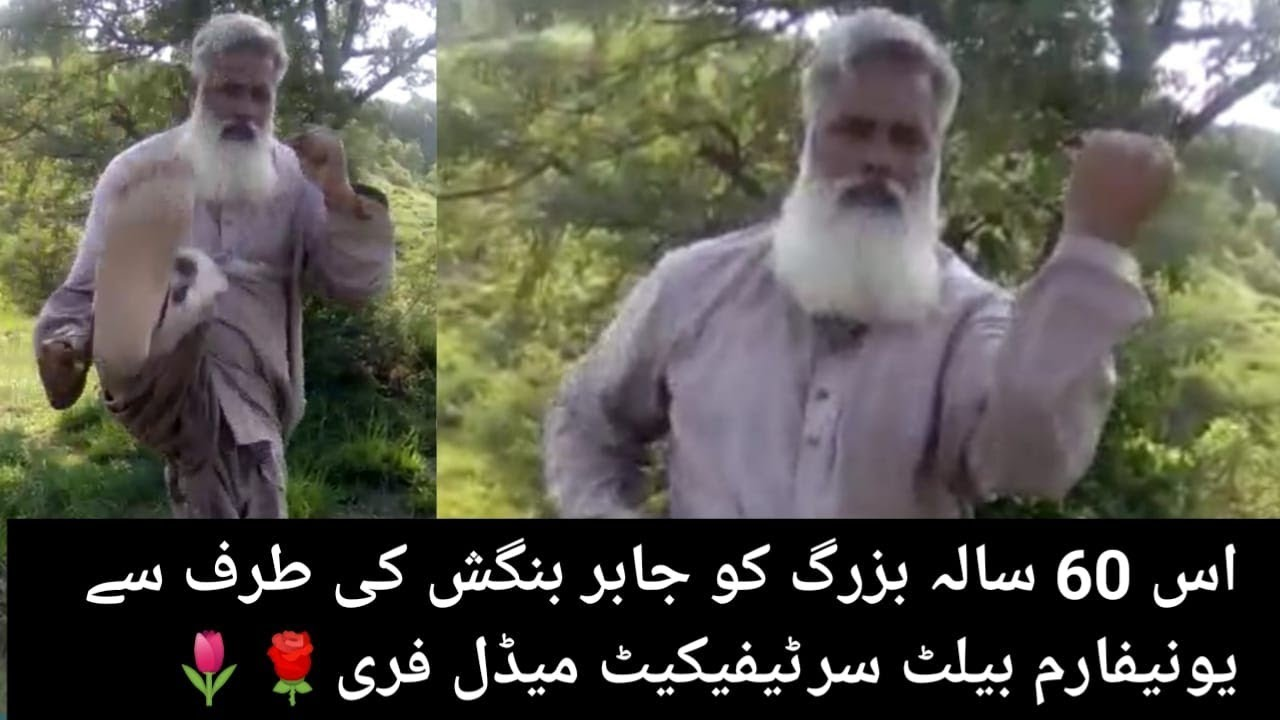 This sixty-year-old man has been awarded uniform, belt, certificate and medal for free by Jabir