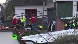 Автобус с немецкими туристами перевернулся в Португалии — видео с места аварии