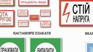 zn_bezp_mobil(, 2010-01-06T15:50:22.000Z)