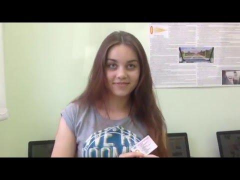 Автошкола в Самаре – Автокурсы, обучение на права в