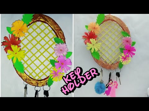 #keyholder #diy #wallhanging make a key holder from paper or thermocol