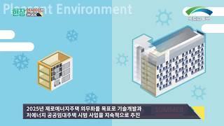 [스치로본드dp,테라코트사하라,씰톱] 서울 노원구 하계…