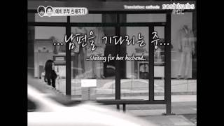 [Eng Sub] Can I Love You? by Yurisangja - FMV Yongseo
