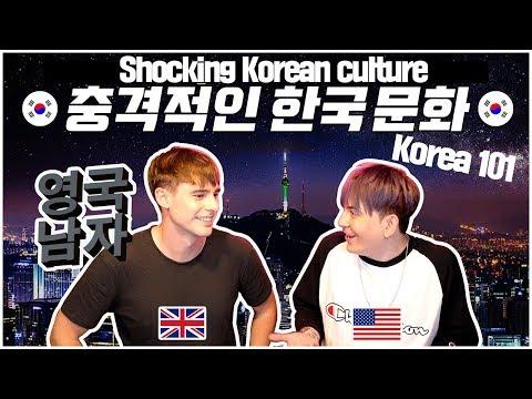 (FT. ) Shocking Korean Culture for foreigners (Ft. KoreanEnglishman)