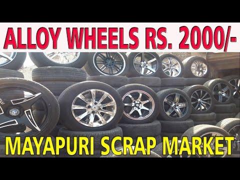 Mayapuri scrap market chor bazar, allow wheels 2000rs, explored chep rates market hemantzone vlog-12