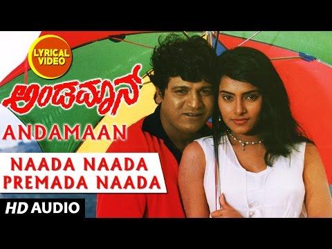 Naada Naada Premada Naada Lyrical Video Song | Andaman | Shivarajkumar, Soni | Hamsalekha