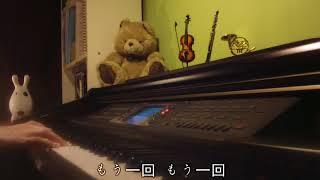 HANABI - Mr. Children (Code Blue ost) コード・ブルー 緊急救命 作曲...
