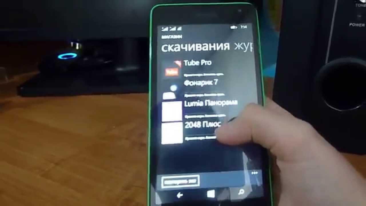 Смартфон microsoft lumia 535 dual sim по низким ценам с доставкой по москве, купить телефон microsoft lumia 535 dual sim.