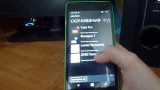 Видео отзыв о смартфоне microsoft lumia 535 dual sim(Всем привет.Cегодня я сделал видео отзыв о смартфоне от компании microsoft: lumia 535. ПОДПИСЫВАЙСЯ НА КАНАЛ, СТАВЬ..., 2014-12-01T09:22:44.000Z)