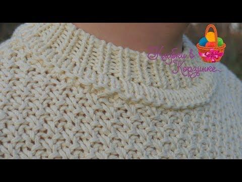 Как красиво связать горловину на свитере спицами
