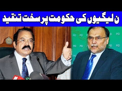 PMLN Workers Bashing On PTI Government | 25 December 2018 | Dunya News