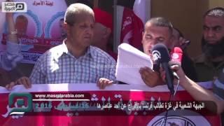 مصر العربية | الجبهة الشعبية في غزة تطالب فرنسا بالإفراج عن أحد عناصرها