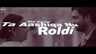 Bhul Jayi Na ( Lyrical ) | Sharry Maan | Latest Punjabi Song | Speed Records