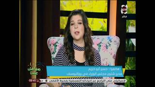 صباحك عندنا - مكاملة أ/حسن أبو خزيم محرر شئون مجلس الوزراء فى روزاليوسف
