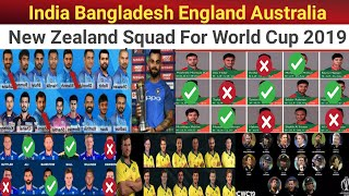 India Bangladesh England Australia New Zealand Squad for World Cup 2019 | WC19 IND BAN ENG AUS Squad