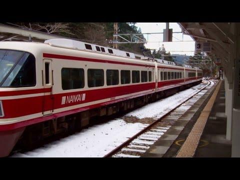Nankai Railway Gokurakubashi Station (極楽橋駅), Koya Town, Wakayama Prefecture