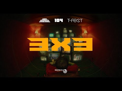 Смотреть клип Skryptonite Feat. 104, T-Fest - 3X3
