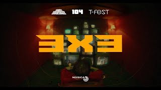 Download Gruppa Skryptonite - 3x3 (feat. 104, T-Fest) Mp3 and Videos