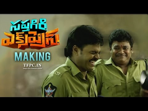 Saptagiri Express Movie Making Video |...