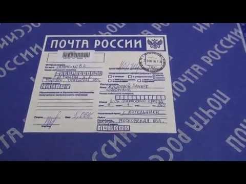 Почтовое отправление в город Котельники Московской области Айбо Мейманбаеву