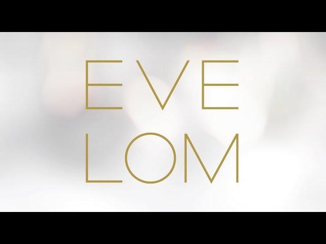 EVE LOM - Gel Balm Cleanser - Gardner Productions