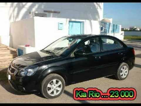 Collection de voitures a vendre  de 03/04 au 09/04 (Tunis)