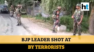 BJP leader shot at by terrorists in Jammu and Kashmir's Budgam