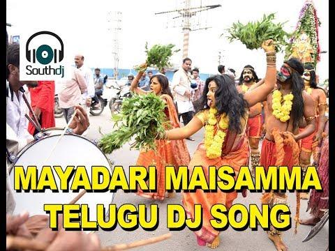 mayadari-maisamma-song-original-dj-mix-|-telugu-dj-songs